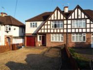 4 bed semi detached home for sale in Booth Rise, Northampton