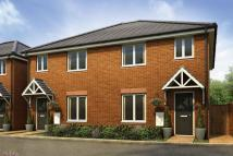 Lockswood Road new house for sale