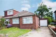 2 bedroom Semi-Detached Bungalow for sale in Fernheath Way...