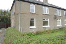 2 bedroom Ground Flat for sale in India Drive, Inchinnan...