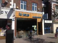 Restaurant in 16 College Road, Harrow...
