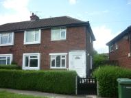 Flat to rent in Whitlow Lane, Moulton...