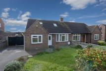 Bungalow in Combe Park, Yeovil, BA21