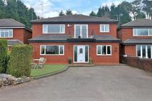 4 bed Detached property for sale in The Bridlepath...
