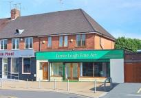 3 bedroom Commercial Property for sale in New Road, Rednal...