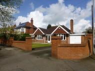 Detached Bungalow in Mansfield Road, Worksop...