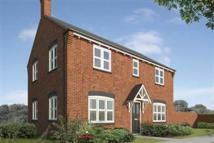 new home in Poplar Farm, Grantham...