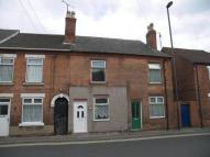 2 bed Terraced property in Loscoe Road, Heanor