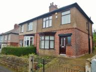 semi detached house to rent in Garry Road, Hillsborough...
