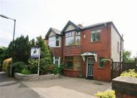 semi detached property for sale in 'Lea Bank' Bottom O'th...
