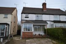 3 bed semi detached property in Hill Street, Hednesford...