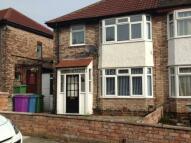 3 bedroom semi detached property in Christopher Way...