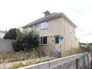 2 bed semi detached property for sale in Landreath Place...