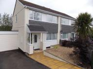 Hanson Road Detached house to rent