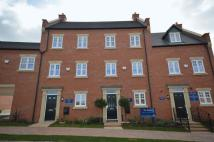 3 bed Terraced property for sale in Regents Crescent, Muxton...