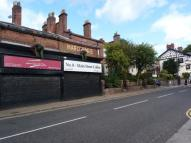 Cafe to rent in Woolton Street...