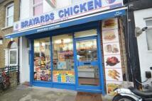 Commercial Property in Brayards Road,  Nunhead...
