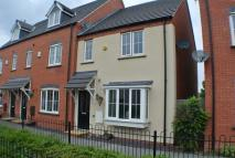 End of Terrace home for sale in Woodhouse Gardens...