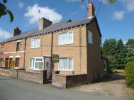 3 bed End of Terrace house for sale in London Road, Sychdyn...