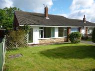 Detached Bungalow in Greenway View, Gresford...