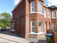property in Bullar Road, SOUTHAMPTON