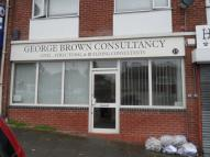 Commercial Property in Clarendon Road, Penylan...