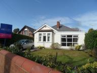 property for sale in Llanedeyrn Road, Penylan, Cardiff. CF23 9DT