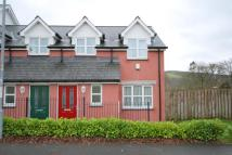 Nant Rhyd-Hir End of Terrace house for sale