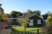 Detached Bungalow in Firgrove Road, Whitehill