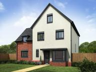 new property for sale in The Wellburn...