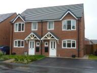 semi detached house in LAMBERTON DRIVE, Wrexham...