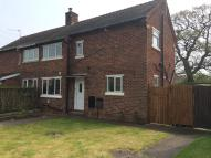 4 bedroom semi detached house to rent in Lime Tree Crescent...