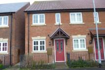 Harvest Way End of Terrace house to rent