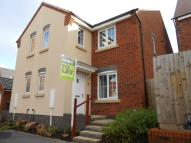 semi detached property in Robin Down Court...