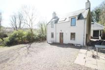 3 bed Detached property for sale in , Bank End House...