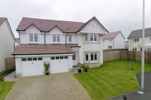 5 bedroom Detached home for sale in 4, Paterson Gardens...