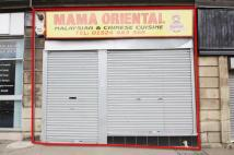 Commercial Property in 7, Station Road...