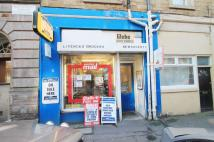 Commercial Property for sale in 1, Bothwell Street...