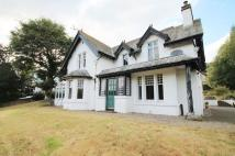 Detached property in , Rahoy, Craignavie Road...