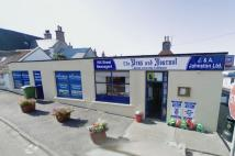 Commercial Property in 9-11, Hill Street...