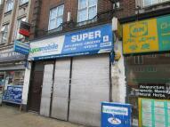 Shop to rent in HIGH STREET, Harrow, HA3