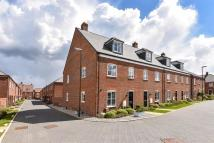 4 bed End of Terrace property for sale in Brook Road, Hambrook...