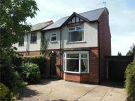 3 bedroom Detached house in Stainsby Avenue, HEANOR...