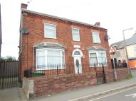 House Share in Breach Road, Heanor...