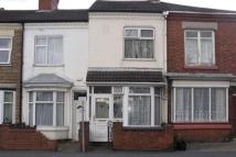 Terraced house in gypsy lane, Leicester...