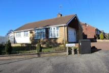 3 bedroom Bungalow in Millfield Crescent...