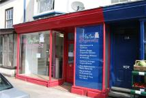 property to rent in High Street, Spilsby, PE23