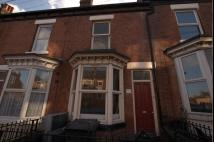 Staniforth Road House Share
