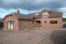 4 bedroom home in Norton Lane, Great Wyrley