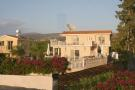5 bedroom Detached property for sale in Agios Georgios Pegeia...